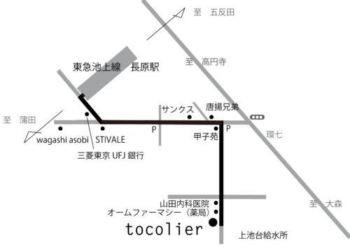 tocolier_map詳細20161021最新
