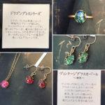 """""""Marché de Noël"""" 12/3(土)夕方からUYUTOさん在店"""
